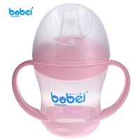 Wholesale Baby Feeding Bottle ml Kids Milk Bottle Soft Mouth Duckbill Sippy Baby Infant Training feeding Bottles Cups for Babies Kids