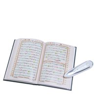 Wholesale best seller Quran pen reader Arabic Quran reading pen word by word reading GB Flash