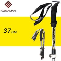 best hiking sticks - 1 Adjustable Folding Hiking Trekking Poles Carbon Fiber Best Ultralight Collapsible Backpacking Nordic Walking Stick