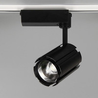 Wholesale AC V LED Track Lights COB W W W IC Driver H LED Track Lights with Aluminum for Indoor