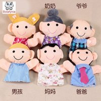 Wholesale Grandparents mom dad family members Children Hand Puppet kids doll baby plush Stuffed Toy Puppets toys Christmas birthday gift