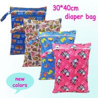 Vente en gros- [BabyShow] sacs à couches pour bébés de bébé Sac à couches Sacs pour bébé Sacs à langer pour bébé 30x40cm