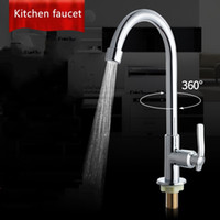 wholesale manufacturersfree shippingbrass casting360 rotating chrome silver kitchen sink mixer tap vanity wash the dishes faucet - Kitchen Sinks Manufacturers