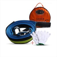 Wholesale 5M Tons High Strength Nylon Car Towing Rope with Hooks and send Gloves for Heavy Duty Car Emergency