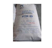 Wholesale Titanium Dioxide We are professional Supplier of Industry Material and other service of export please contact us anytime