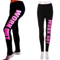Wholesale Women Workout Leggings Elastic Comfortable Stretch Sport Slim Legging Workout Pants Yo ga Gym Training Fitness Trousers Leggins