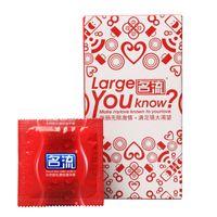best large condoms - 120 Pieces Top Quality Condom Delay Ejaculation Big Particle Condom Sex Toys Sex Product Adult toys Best Sex life
