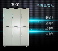 Wholesale Disinfection supply furniture