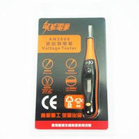 Wholesale Electric voltage tester AN with LCD display AC V