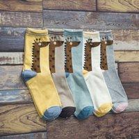 achat en gros de chaussette girafe-Grossiste-2016 Automne Automne Nouvelles Femmes En Tube Sock Cartoon Femmes Chaussettes Girafe Coton EUR35-40