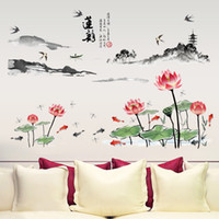 adhesive ink - Chinese style Ink and wash printing Lotus DIY home decorative wall stickers for room decoration vinilos decorativos pegatinas x90cm pc