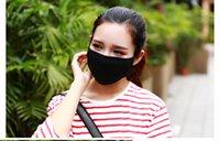 Wholesale 200pcs Anti Dust Cotton Mouth Face Mask Unisex Man Woman Cycling Wearing Black