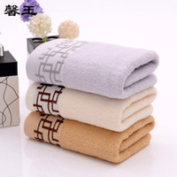 adult monopoly - factory cotton bath towel cm with single window rush gift company employee welfare towel monopoly