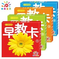 age of enlightenment - Chinese English Early Learning cards for baby age children s enlightenment books card math cards with picture set of box