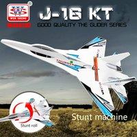 Wholesale J16 remote fixed wing glider aircraft KT board UCAV flight model