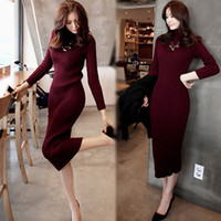 Wholesale Autumn and winter new ladies knitted dress fashion aristocratic package hip semi high collar thick sweater skirt