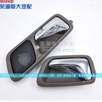 Wholesale for Corss V5 Chery genuine original dongfangzhizi internal buckle Wei Lin V5 inside the door inside handle handle