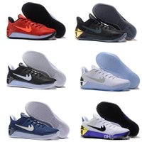 ads size - 2017 New arrivals High quality basketball shoes kobe AD Men retro sneakers sports shoes online sales US Size