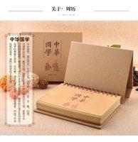 Wholesale Desktop calendar calendar calendar Notepad custom creative plan of the kraft paper business gifts