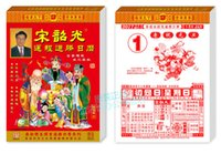 Wholesale 2017 pags Red Green Color lunar calendar Chinese rooster year calendar desk calendar single color version of K