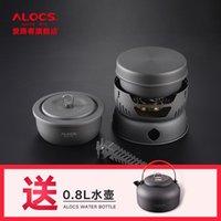 Wholesale Outdoor supplies camping pot wind portable picnic pot liquid solid alcohol stove sets of pots