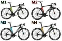 Wholesale Mendiz Carbon complete bicycle With group set BB30 PF30 mendiz carbon frames and mm carbon bike wheels