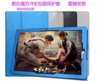 apple iwork - High quality original pu case for quot cube i9 iwork Tablet PC cube i9 iwork Cover case