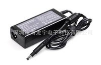 Wholesale by dhl or ems V A W laptop AC power adapter charger for HP notebook HP Pavilion Sleekbook