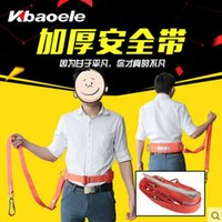 Wholesale Aerial work safety rope climbing pole electrician belt QY outdoor construction rock climbing safety belt electrical safety belt