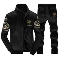 Wholesale 2 New Fashion Sporting Suit Men Style Long Sleeve Hoodies and Long Pants Causal Male Tracksuit Set XL XL