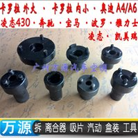 ac clutch repair - Toyota Camry Corolla Mercedes Benz BMW Lexus Audi A4A6 auto ac compressor clutch suction cup pneumatic disassembly repair tools