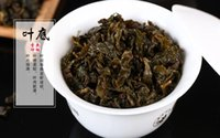 Wholesale 75g Yan Hou Tang Da Yu Ling Taiwan high mountain Oolong tea mellow Ripe Havey cooked baked Nature Orgnic Health