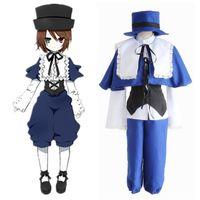 Wholesale Lapislazuli Stern Souseiseki cosplay costumes Japanese anime Rozen Maiden clothing Masquerade Mardi Gras Carnival costumes