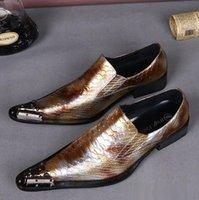 Chaussures de sport Chaussures en cuir pour hommes