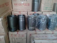 Wholesale 50kw engine cylinder liners engines liner weifang weichai ricardo engines spare parts cylinder liner