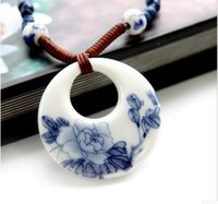 Wholesale China Wind creative traditional ceramic handicraft Pendant elegance and a Various of styles china has a long history of pendants