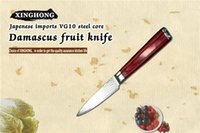 Wholesale 2017 XINGHONG quot inch fruit knife VG10 Damascus Kitchen Knives Paring Knife Senior Kitchen Damascus Steel Parer Knife Red Wooden Handle
