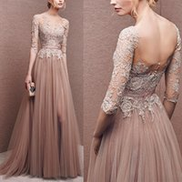 affordable club dresses - Vintage Floral Lace Long Evening Dress Charming Affordable Long Prom Dresses Illusion Tulle Long Sleeves Pleated Formal Party Dress Cheap