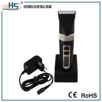 Wholesale 5 hours long working time rechargeable three speeds hair cutting machine hair clipper with LCD power display