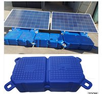 Wholesale 2017 year very hot sale Plastic floating solar panel Hdpe floating solar system