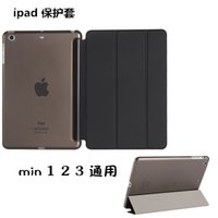 apple ipad skins - For Apple Ipad Air2 Mini1 Ultra Slim Magnetic Front Smart Case Skin Hard PC Back Cover For iPad Pro quot