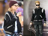 Varsity Bomber Jacket Women Price Comparison | Buy Cheapest ...