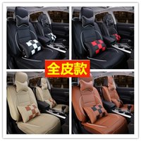 Wholesale The automobile seatcover special the Great Wall hover H1H2H3H7 Harvard H6coupe coupe Baojun seat