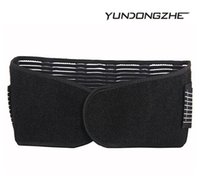 Wholesale hot sale Adult sports protective equipment medical waist belt elastic waist men waist YD07