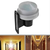 Wholesale High Quality Outdoor V Photocell light Switch Daylight Dusk Till Dawn Sensor Light switch