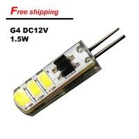 En vente G4 ampoule mini led DC12V 6leds SMD5730 Ampoule à maïs LED Blanc / blanc chaud avec ampoule LED à l'intérieur du corps en silicone Livraison gratuite