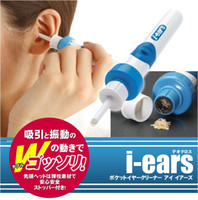 Wholesale Painless Safety Cordless Electric EAR PICK Wax Remover Cleaner Vacuum i ears