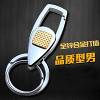 automotive key rings - 1 Selling Men High End Automotive Key Ring Metal Key Ring Creative Fashion Gifts