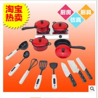 Wholesale hot sale Children s toy kitchen tableware set combination toy kitchen toys set for kids pretend play and dress up toy
