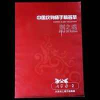 Wholesale Professional Tattoo Book Dragon Pattern Tattoo Manuscript Book Chinese Traditional Pattern Gragon Design Tattoo Book Top Quality TB2205